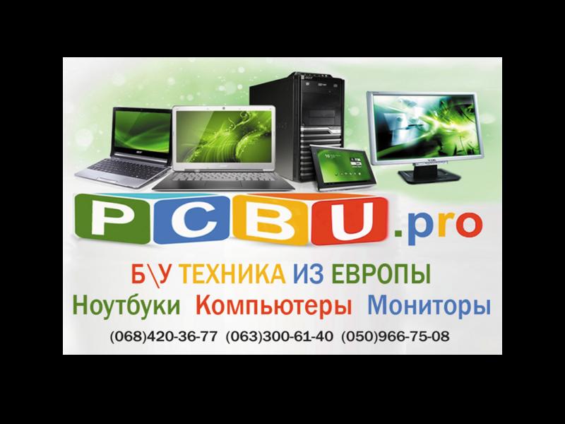 Визитки PCBU