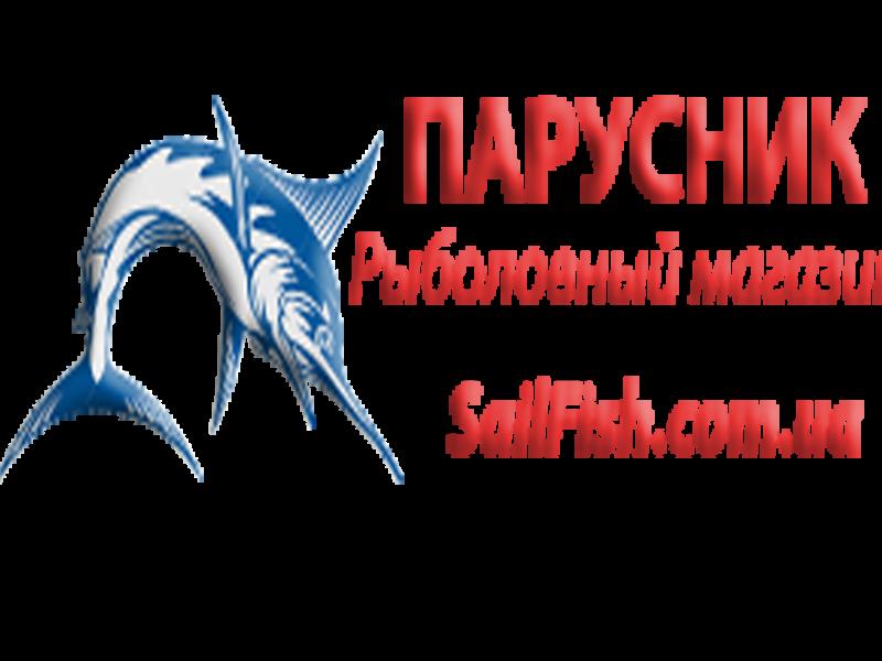 Логотипы___2017